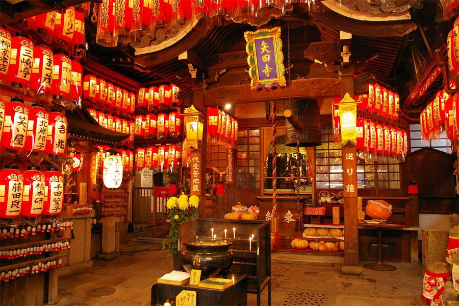 Japanische Lampen: So schön sind Leuchten im Japan-Stil